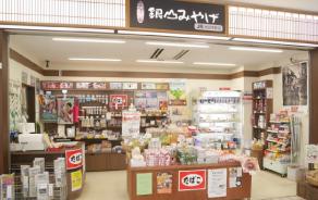 JR大田市駅売店