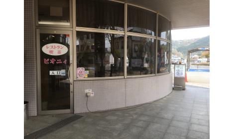 レストラン・喫茶 ピオニイ
