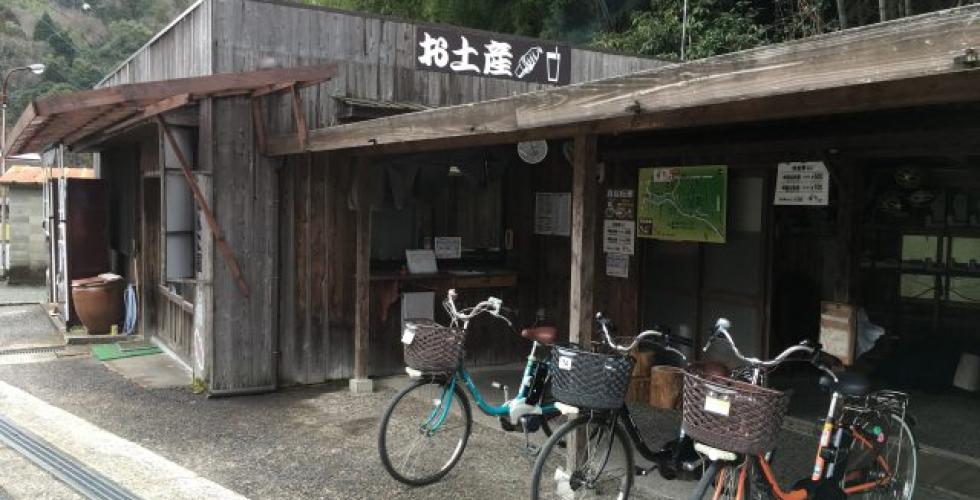 貸自転車弥七/レンタサイクル河村