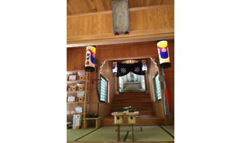 八千矛山大国主神社