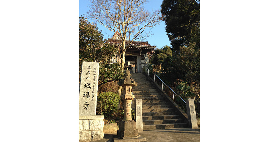 城福寺ユースハウス