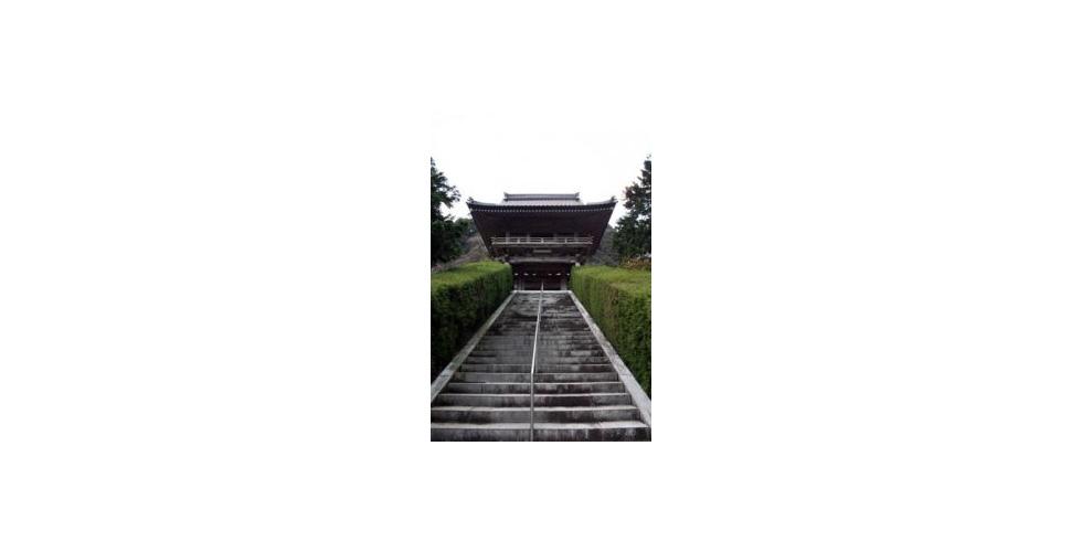 願楽寺紫白庭