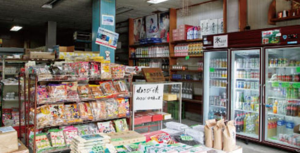 【閉店】大谷商店