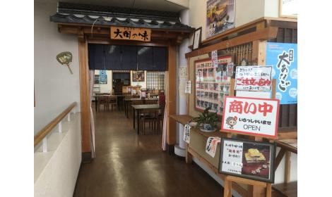 道の駅ロード銀山