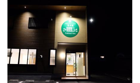 大田市ゲストハウス雪見院