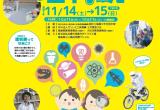 さんべ科学教室①理科読