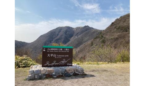 東の原展望テラス(大平山山頂)