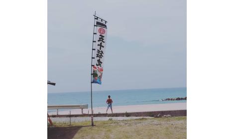 大田市レジャーアイランド海賊村(第二漁勢丸)